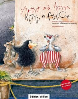 Vorlesezeit am Mittwoch: Arthur und Anton